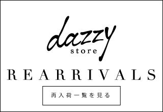 dazzystore 再入荷