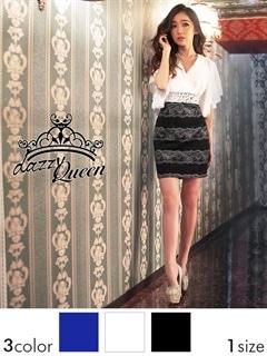 シフォンスリーブコードレースモノトーン切替袖付きタイトミニドレス