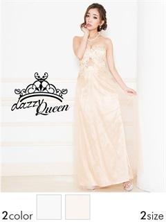 [SM/Mサイズ]刺繍レース編み上げベアロングドレス[2サイズ展開]