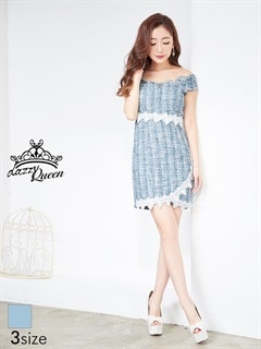[SMLサイズ]刺繍レースツイードスカラップオフショルタイトミニドレス[3サイズ展開]