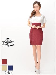 [M/Lサイズ]シフォンスリーブバイカラージャガードタイトミニドレス