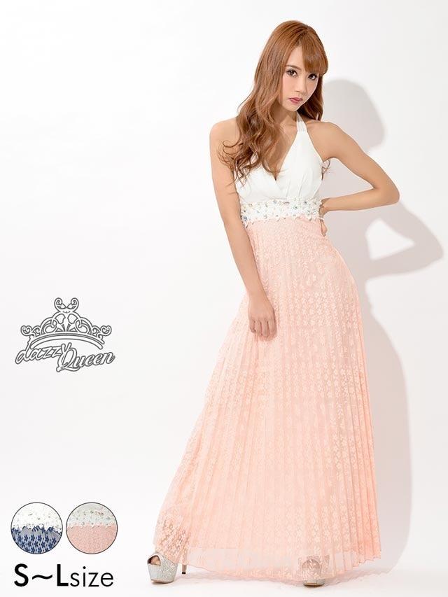 [SMLサイズ]ホルターネックバイカラーレースロングドレス