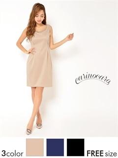 ワンカラータックタイトミニドレス