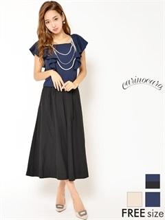 [2ピース]パールネックレス風モチーフ付きジョーゼットパンツドレス