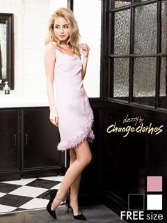 裾フリンジデザインワンカラータイトミニドレス