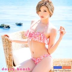 ペイズリー柄フリルホルタービキニ/水着【dazzy beach/2017ビキニ】