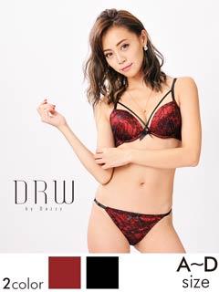 透けショーツ付マカロニコードデザインブラジャー&ショーツ/SEXY
