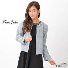 パール&ビジュー付き長袖ツイードジャケット