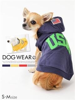 [犬服]USAワッペン付きロゴパーカー[S/M]