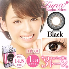 [Luna produceby QuoRe]1枚[14.5mm]