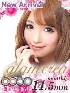 glamcrea/グラムクレア/カラコン