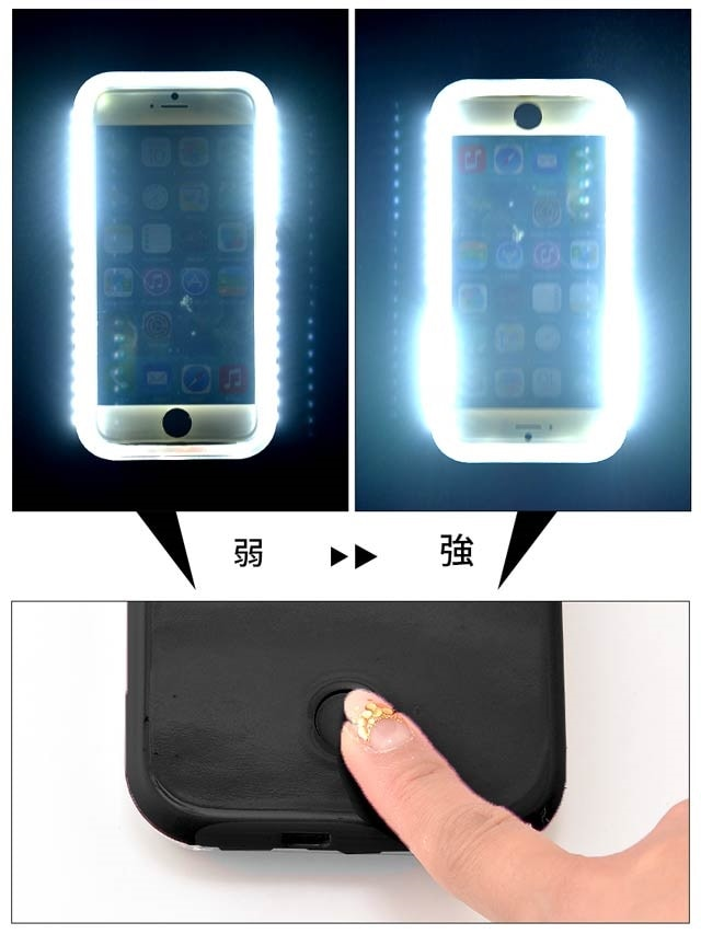 【送料無料】セレブライト iPhone6/6S/iPhone7対応LEDライトケース