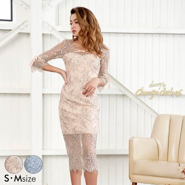 4/9UP[S/Mサイズ]モノトーンflower透けレースデコルテクロスタイトドレス[2サイズ展開][送料無料][change clothes]