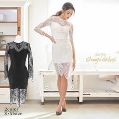 [S/Mサイズ]バックウエスト開きアイラッシュレースタイトドレス[2サイズ展開][送料無料][change clothes]