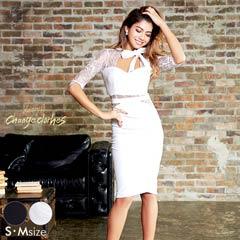 [S/Mサイズ]ウエストバック透けワンカラータイトドレス[2サイズ展開][送料無料][change clothes]