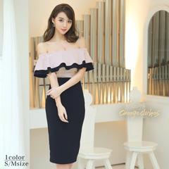 [S/Mサイズ]バイカラーフレアオフショルダータイトドレス[2サイズ展開][送料無料][change clothes]