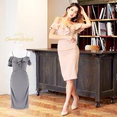 [SMLサイズ]ワンカラーシンプルフレアオフショルダータイトドレス[3サイズ展開][送料無料][change clothes]