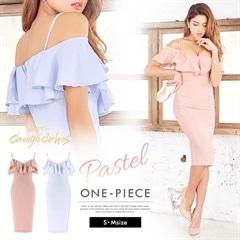 [S/Mサイズ]ワンカラーフレアオフショルダータイトドレス[2サイズ展開][change clothes][送料無料]