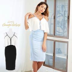[S/Mサイズ]フレアジョーゼットバイカラーキャミタイトドレス[2サイズ展開][送料無料][change clothes]