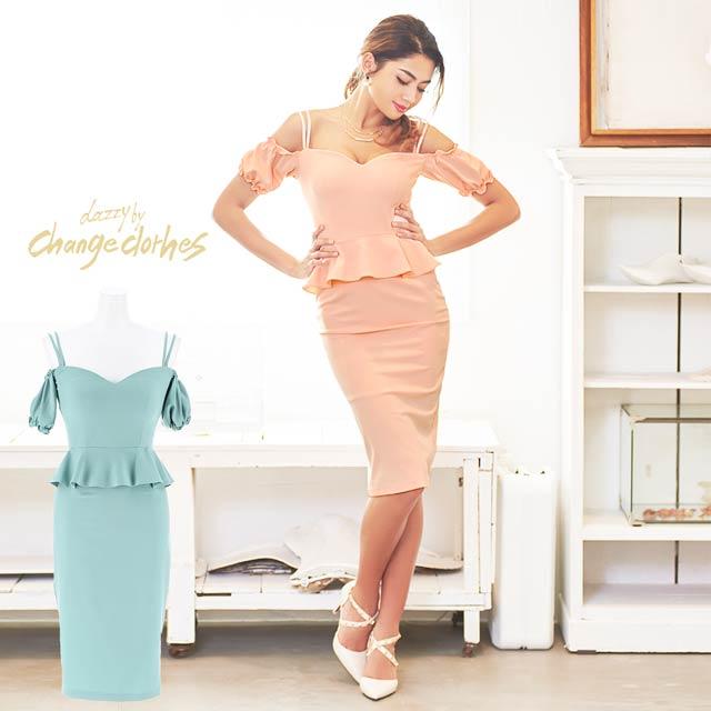 5/9UP[S/Mサイズ]ワンカラーオフショルペプラムタイトドレス[2サイズ展開][送料無料][change clothes]