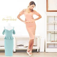 [S/Mサイズ]ワンカラーオフショルペプラムタイトドレス[2サイズ展開][送料無料][change clothes]