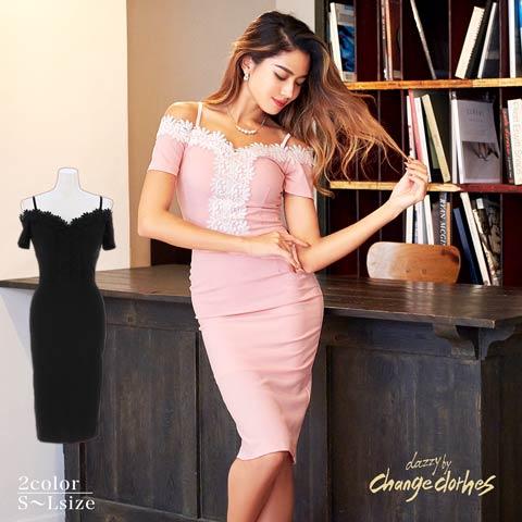 [SMLサイズ]フロントレースキャミオフショルタイトインポートドレス[3サイズ展開][送料無料][change clothes]
