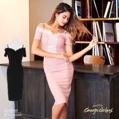 10/15UP[SMLサイズ]フロントレースキャミオフショルタイトドレス[3サイズ展開][送料無料][change clothes][GABBY]