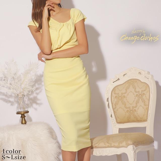 アシメギャザーイエロータイトドレス