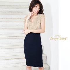 5/27UP[SMLサイズ]レースフリルタイト膝丈ドレス「[3サイズ展開][change clothes][送料無料]