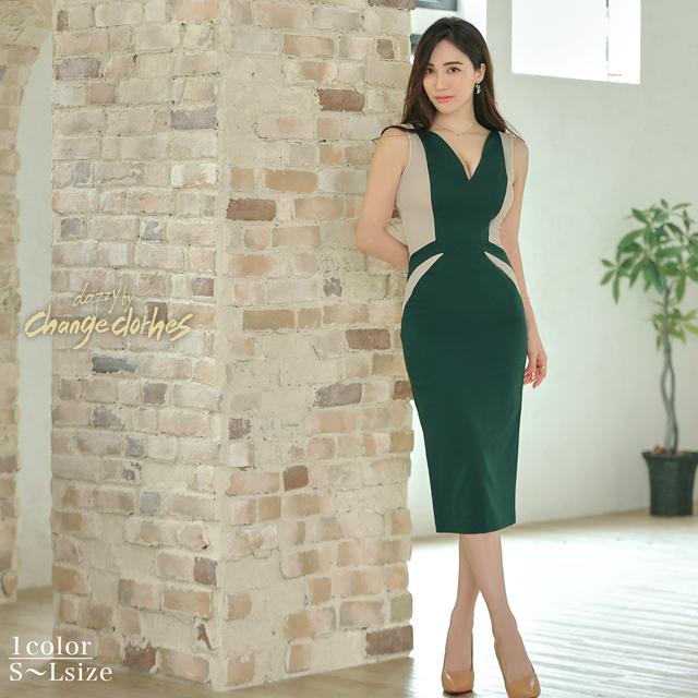 朝比パメラ着用[韓国ドレス]サイドバイカラーノースリタイトドレス[change clothes]