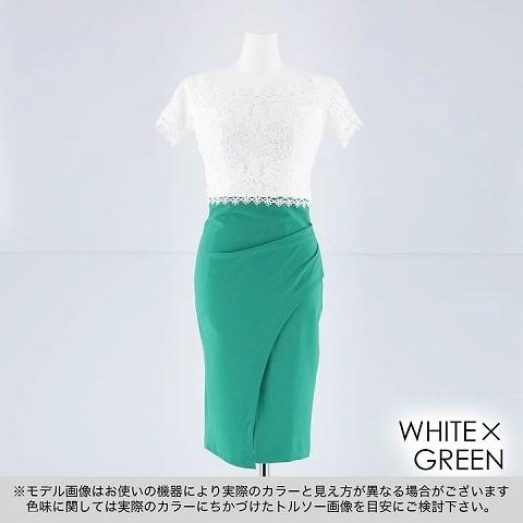 [韓国ドレス]レーストップスオフショルビビッドタイト膝丈ドレス[change clothes](ホワイトXグリーン-S)