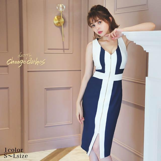 [SMLサイズ]フロントファスナースリットタイト膝丈ドレス[3サイズ展開][change clothes][送料無料]