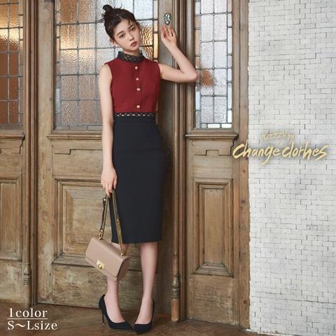 [SMLサイズ]オープンバックハイネックバイカラータイト膝丈ドレス[3サイズ展開][change clothes][送料無料]