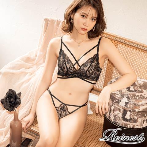 【Reinest】SEXYリリィクロスブラジャー&フルバックショーツ