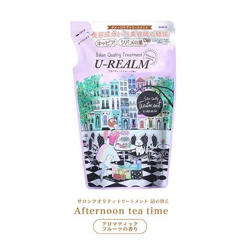 【明日花キララ/WhipBunny】U-REALM サロンクオリティトリートメント / 詰め替え用 400ml(Afternoon tee time(ダメージケア)-400ml)