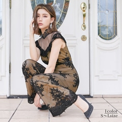 Classic Embroidered Lace Jumpsuit