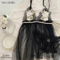 フラワーチュールルームランジェリーセット[tea stella]