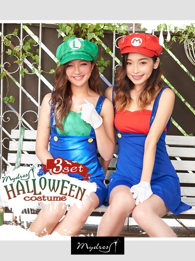 [コスプレ]Halloweenスーパーブラザーズ ワンピース【4点セット】