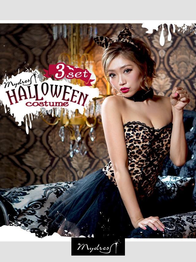 [2017コスプレ]Halloween女豹チュールワンピース【3点セット】