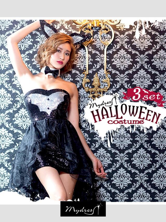 [2017コスプレ]HalloweenラウンドガールSEXYバニーワンピース【3点セット】