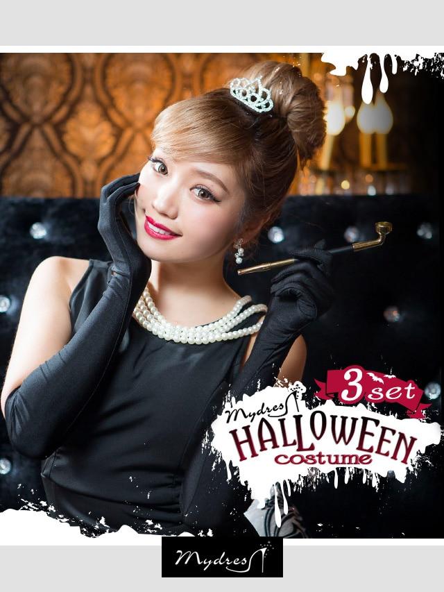 [コスプレ]Halloweenクラシックロングドレス オードリー【4点セット】