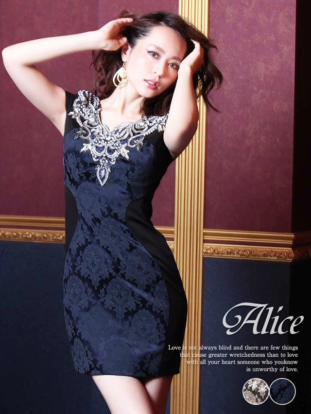 [Alice]アラベスク柄タイトミニドレス
