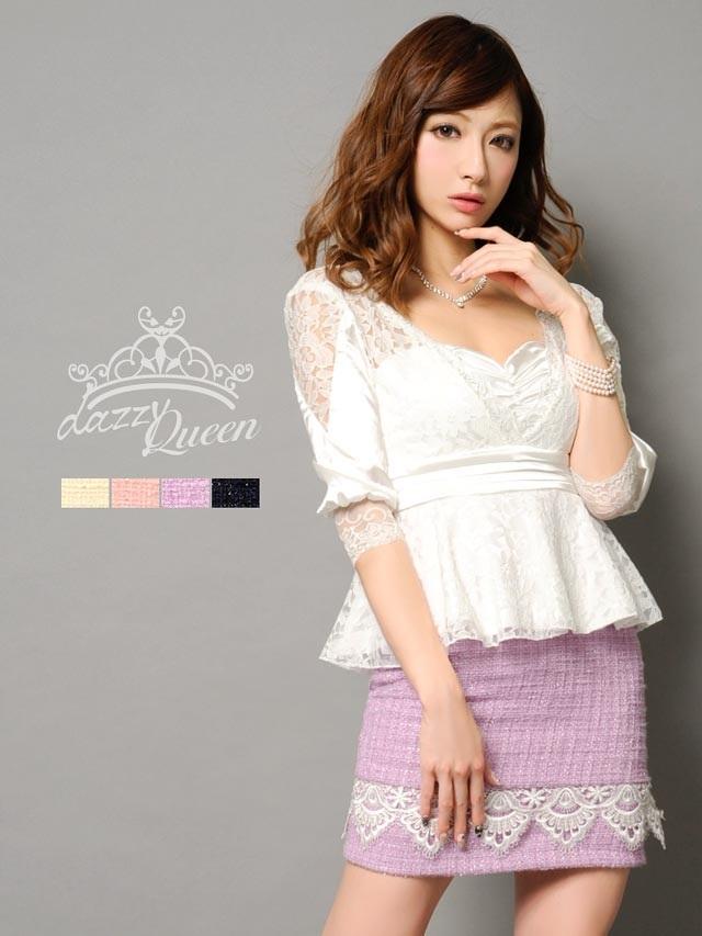 ツイード透けレース袖付きペプラムタイトミニドレス