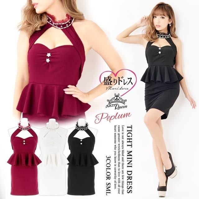 【盛りドレス】[SMLサイズ]アメスリペプラムタイトミニドレス[3サイズ展開]