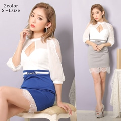 【応援ドレス】[MOARADY][SMLサイズ]シフォンスリーブタイトミニドレス[3サイズ展開]