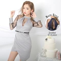 [SMLサイズ]長袖チュールタイトミニドレス[3サイズ展開]