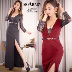 [MOARADY][MLサイズ]長袖レーススリーブSEXYスリットベルト付きタイトロングドレス[2サイズ展開]