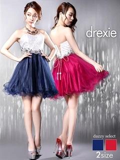 [drexie]ゴージャスビジュー刺繍付胸下切り替えチュールミニドレス