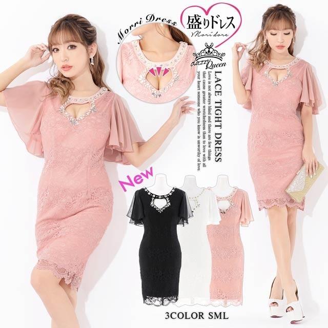【盛りドレス】[SMLサイズ]豪華ビジュー×パール付きフレアスリーブミニタイトドレス[3サイズ展開][1/18再入荷](ピンク-S)