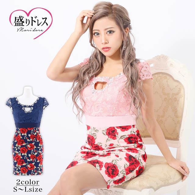 3/25UP【盛りドレス】[SMLサイズ]ビジュー付き花柄タイトミニドレス[3サイズ展開]